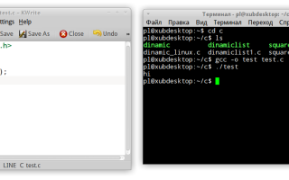 Обучение программированию на c