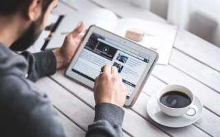 Изучение русского языка для иностранцев онлайн