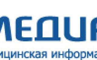 Программа медиалог обучение онлайн бесплатно