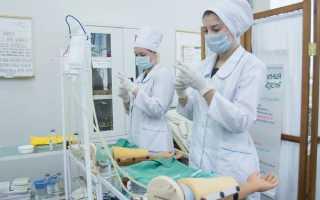 Медицинские онлайн курсы
