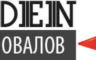 Как перевести страницу ютуба на русский