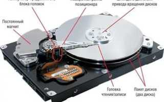 Чистка контактов жесткого диска