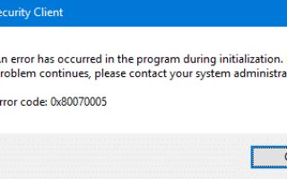 Ошибка ox000080070005 при запуске операционной системы