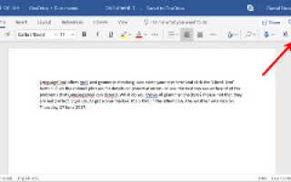 Приложение для исправления ошибок в тексте