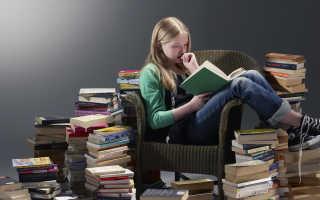 Ораторское искусство самоучитель книга скачать бесплатно