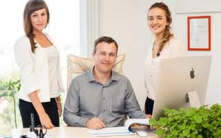 Курсы повышения квалификации раменское
