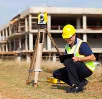 Дистанционное обучение строительство высшее образование