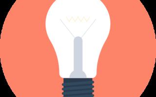 Иконки для презентаций powerpoint