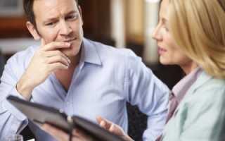 Реинжиниринг бизнес процессов обучение