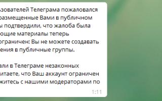 Рассылка в телеграмме