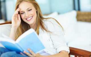 Книги которые улучшают речь