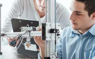 Где обучиться на инженера