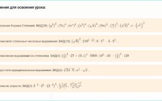 Курсы математики онлайн бесплатно