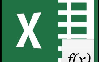 Как записать математическую формулу в excel