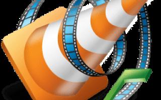 Vlc player потоковое видео