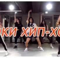 Танец хип хоп видео для девочек