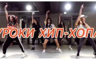 Танцевальные танцы видео