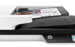Ошибки при сканировании документов