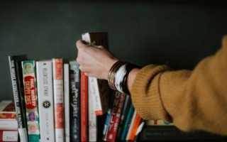 Чтение книг в оригинале