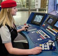 Обучение на машиниста электропоезда в метро