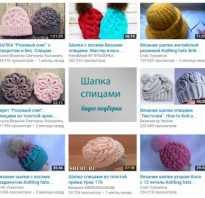 Вязание шапок мастер класс видео