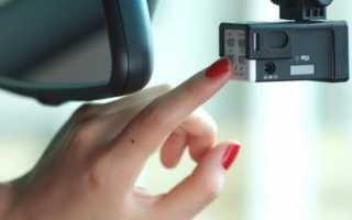 Как скачать видео с видеорегистратора