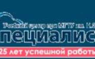 Курсы для начинающих руководителей в москве