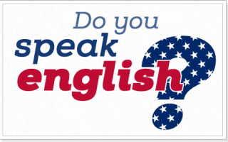 Уроки английского разговорного