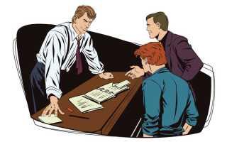 Административные методы управления кратко