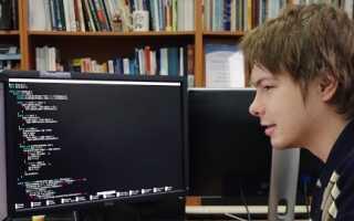 Кружок программирования итмо