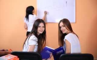 Обучение и курсы с трудоустройством
