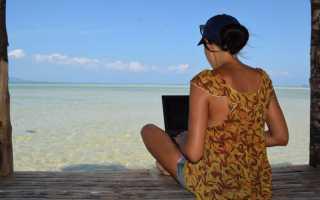 Уроки кройки и шитья онлайн