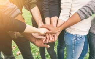 Тренинг на выявление лидера в коллективе