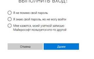 Восстановить пароль майкрософт на телефоне nokia lumia