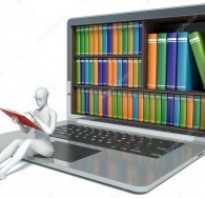Книги читать онлайн школьная программа