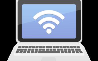 Как улучшить вайфай сигнал на ноутбуке