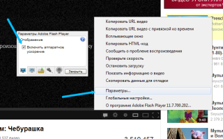 Подвисают видео в интернете