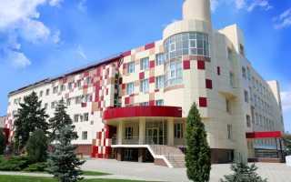 Институт культуры дистанционное обучение