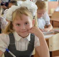 Сколько стоит обучение в школе