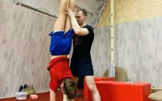 Уроки танцев онлайн для детей