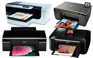 Принтер начал печатать полосами