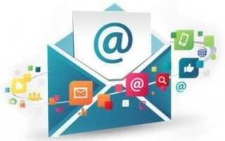 Адрес почтового сервера gmail