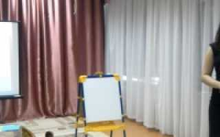 Тренинг по аргументации и влиянию