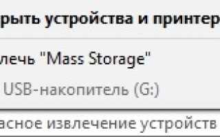 Компьютер видит флешку как съемный диск