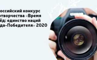 Всероссийский конкурс по математике 2020 2020