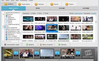 Как склеить видео бесплатно