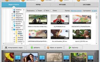 Как сделать видео в интернете