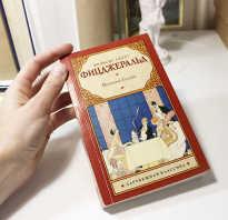 Как завернуть книгу в подарочную