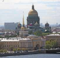 История санкт петербурга онлайн