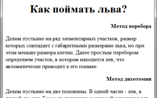 Текст по ширине страницы html
